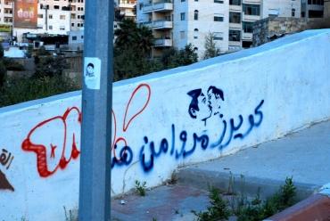 131127-ramallah-graffiti