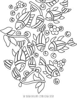 엽서-물고기