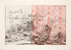 laila-shawa-blood-money-walls-of-gaza-ii-1994-photolithographs-on-paper-38-x-58-cm-edition-of-50-4
