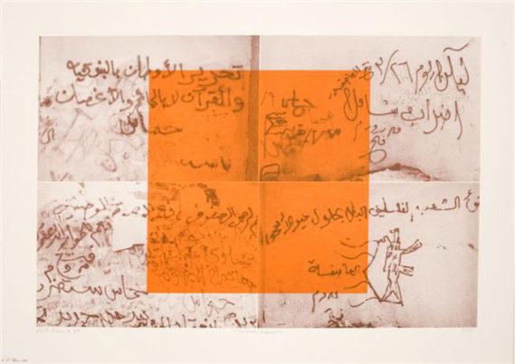 laila-shawa-towards-liberation-walls-of-gaza-ii-1994-photolithographs-on-paper-38-x-58-cm-edition-of-50