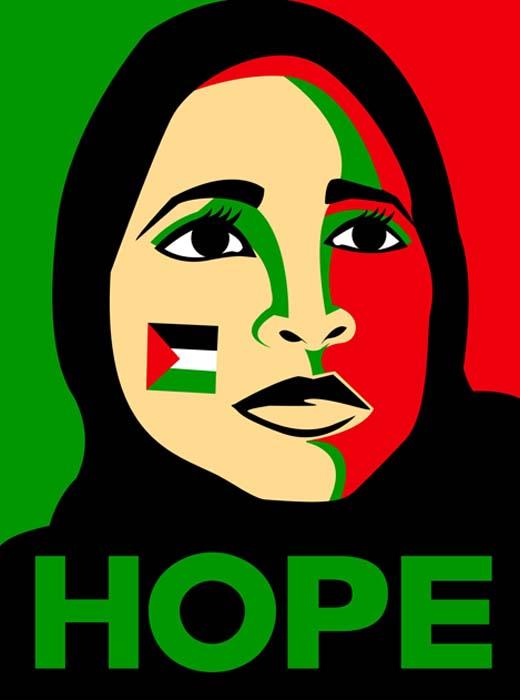 jvphope-palestinetrimmedPPPA.jpg
